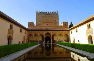 How to visit  Nasrid Palaces, Alhambra