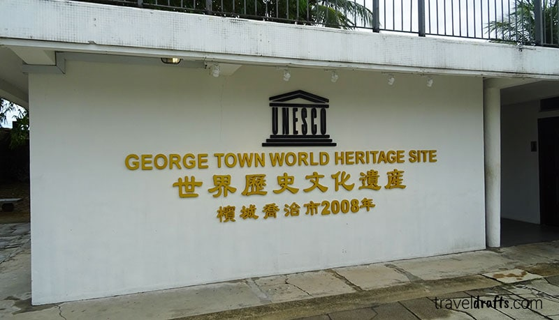 Georgetown world heritage site - Travel to Penang or Malacca