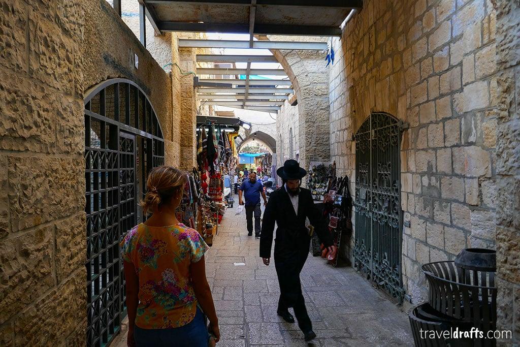 Tudo o que precisa de saber sobre Israel