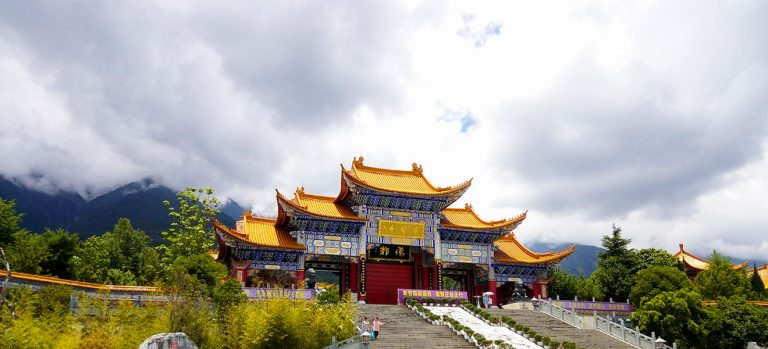 What is China Famous for
