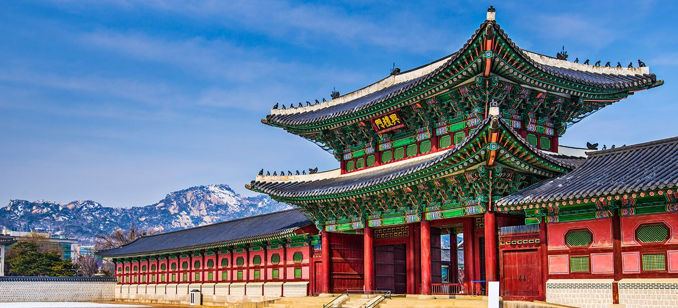 Things To Do In Seoul In Winter
